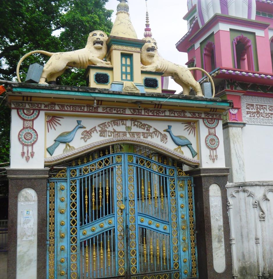 চৈতন্যের জন্মস্থান: নবদ্বীপ না কি মায়াপুর