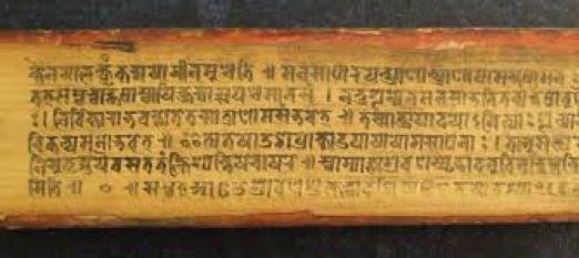 বেদসংহিতার অনুবাদ – দুই শতকের ইতিবৃত্ত