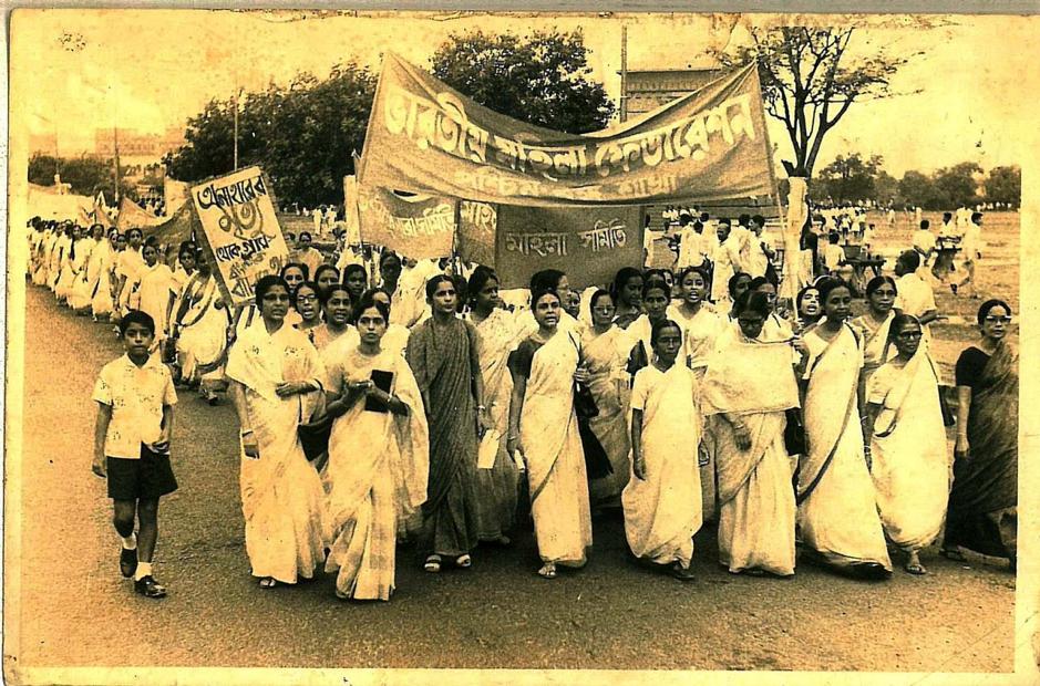 অধিকার অর্জনে উদ্বাস্তু বাঙালি নারীর প্রতিরোধ আন্দোলন:  প্রেক্ষিত পশ্চিমবঙ্গ (১৯৪৭-১৯৭৭)